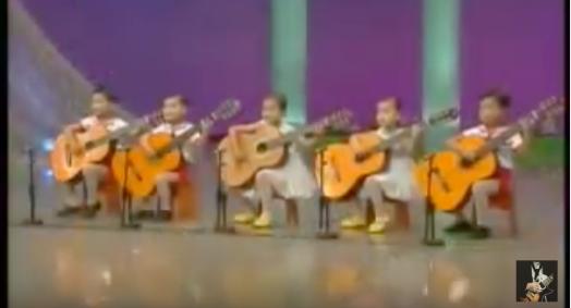 Korean Guitar Kids